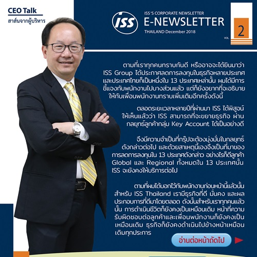 Cover ENewsletter v2