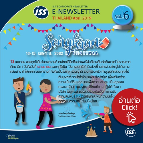 Cover ENewsletter v6